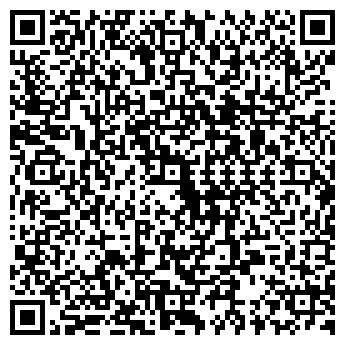 QR-код с контактной информацией организации Lederzentrum UA