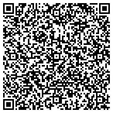 """QR-код с контактной информацией организации Интернет-магазин """"Приятность"""""""