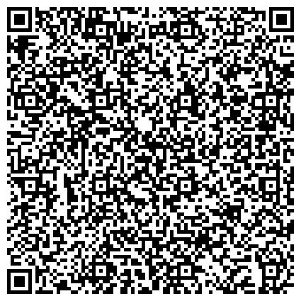QR-код с контактной информацией организации Субъект предпринимательской деятельности Hobbymania «Хоббимания» — Интернет-магазин товаров для творчества и хобби