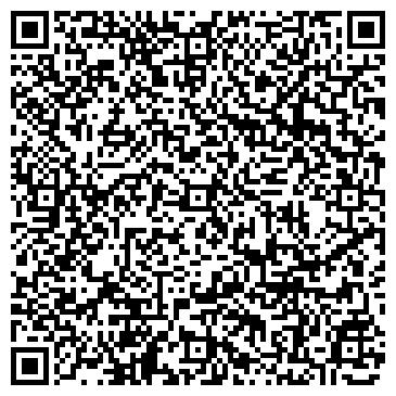 QR-код с контактной информацией организации Lady Street