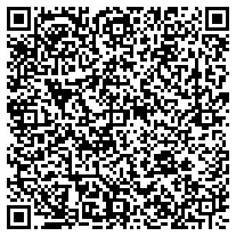 QR-код с контактной информацией организации Субъект предпринимательской деятельности Moroz Company