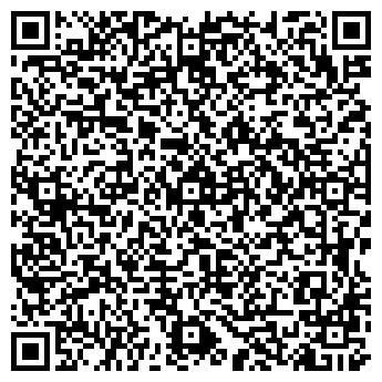 """QR-код с контактной информацией организации Общество с ограниченной ответственностью ООО """"Джутикс"""""""