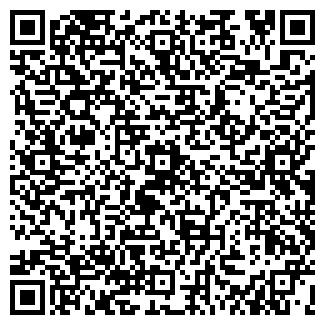 QR-код с контактной информацией организации Общество с ограниченной ответственностью ТЕКСМА