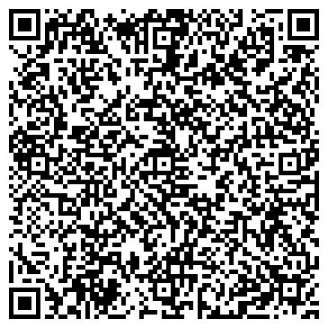 """QR-код с контактной информацией организации Интернет-магазин"""" LEDY-HIT"""""""