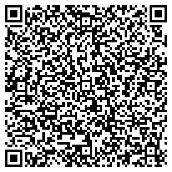 QR-код с контактной информацией организации Общество с ограниченной ответственностью ООО «Эспера»