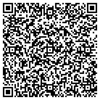 """QR-код с контактной информацией организации ООО """"ТАУ-Система"""""""