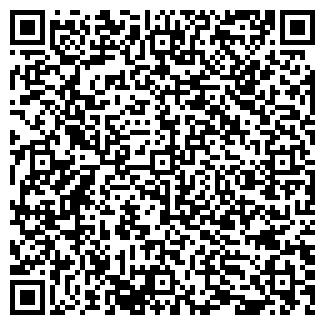 QR-код с контактной информацией организации Общество с ограниченной ответственностью ТВМ