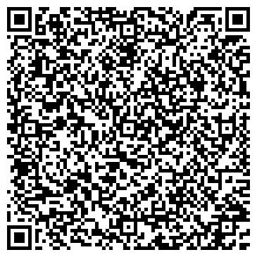 QR-код с контактной информацией организации ХоббиАрт Интернет магазин