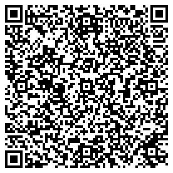QR-код с контактной информацией организации Общество с ограниченной ответственностью СПЕЦОБУВЬ