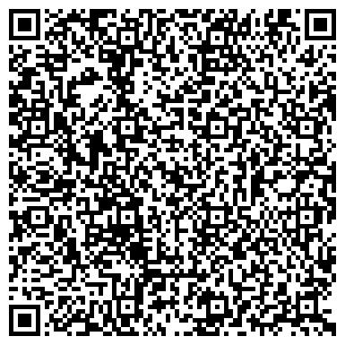 QR-код с контактной информацией организации Ремонтно механический завод, ООО