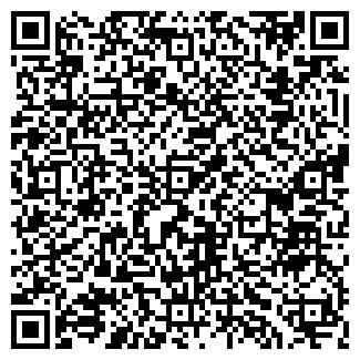 QR-код с контактной информацией организации квс-пак
