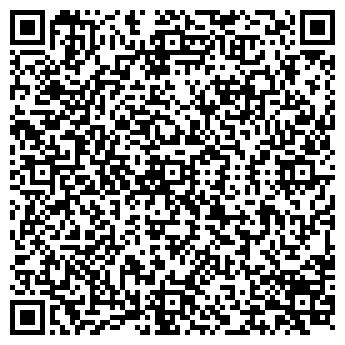 QR-код с контактной информацией организации МЕГА-КРОЛ
