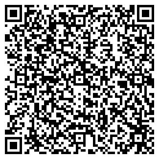 QR-код с контактной информацией организации Экобыт