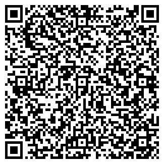 QR-код с контактной информацией организации НЕОТ, ТОО