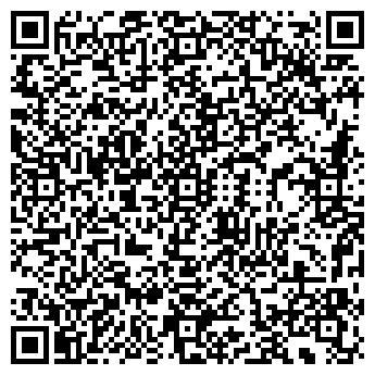 """QR-код с контактной информацией организации ФОП """"Синий Лен"""""""