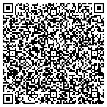 "QR-код с контактной информацией организации ТзОВ ""Компанія ""Цезар ЛВ"""