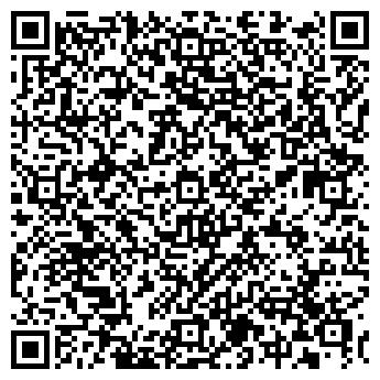 QR-код с контактной информацией организации КРЕДО-СИСТЕМ ТОО