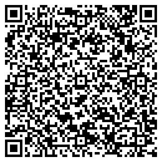 QR-код с контактной информацией организации TapMal