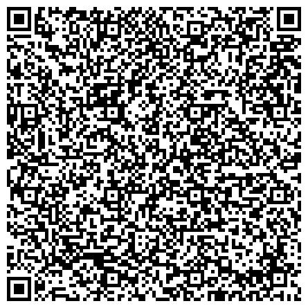 QR-код с контактной информацией организации Частное предприятие Колготки, лосины, носки, гольфы, капри, леггинсы оптом «Elizabeth Plus»