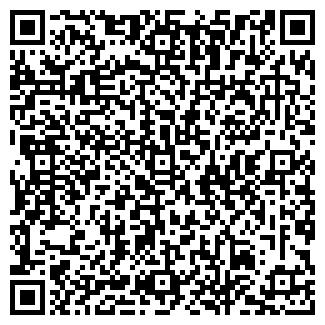 QR-код с контактной информацией организации Тосик