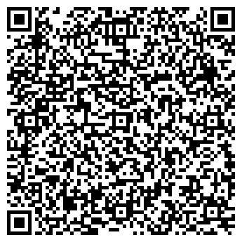 QR-код с контактной информацией организации ПромОптима, ООО