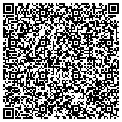 QR-код с контактной информацией организации Олфа (Olfa). ООО