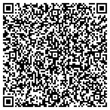 QR-код с контактной информацией организации Вмв Лтд НПКФ, ООО