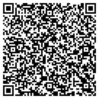 QR-код с контактной информацией организации РеалПак