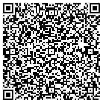 QR-код с контактной информацией организации Пласто ТМ