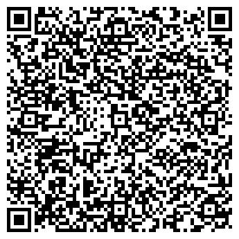 QR-код с контактной информацией организации Varli-Deri