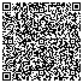 """QR-код с контактной информацией организации Меховой бутик """"Виталия"""""""