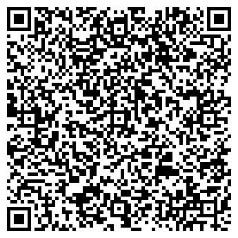 """QR-код с контактной информацией организации ООО """"Барби З"""""""