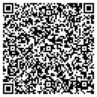 QR-код с контактной информацией организации ЧП Сиротюк