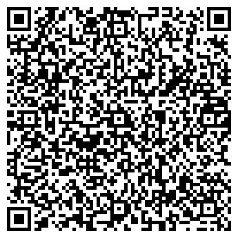 """QR-код с контактной информацией организации ООО """"АРТА-ТОРГ"""""""
