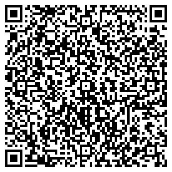 QR-код с контактной информацией организации Шагрень, ООО