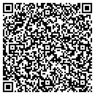 QR-код с контактной информацией организации ООО РЕАЛ СОЧИ