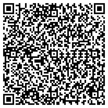 QR-код с контактной информацией организации Коллективное предприятие Кодар, ВКФ
