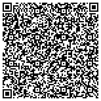 """QR-код с контактной информацией организации Интернет-магазин """"Эрфольг"""""""