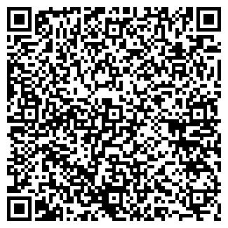 QR-код с контактной информацией организации Мерджан