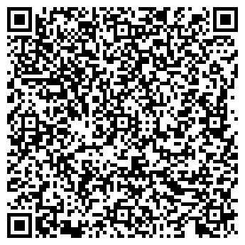 QR-код с контактной информацией организации Общество с ограниченной ответственностью ООО HHTeкстиль