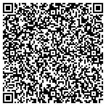 QR-код с контактной информацией организации Иностранное предприятие Альтеко, ООО