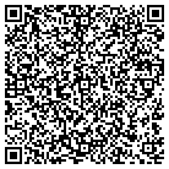 QR-код с контактной информацией организации Да конг интерпрайз, ООО