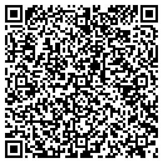 QR-код с контактной информацией организации КС-2 ТОО