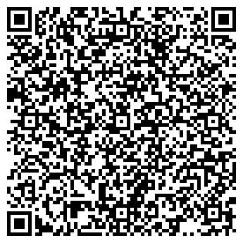 QR-код с контактной информацией организации Кокс, ЧП
