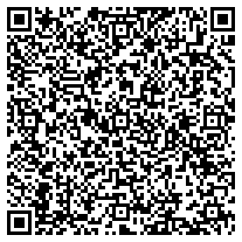 QR-код с контактной информацией организации Ньюстер-инвест, ООО