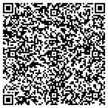 QR-код с контактной информацией организации ЧП Власов Ю.А.