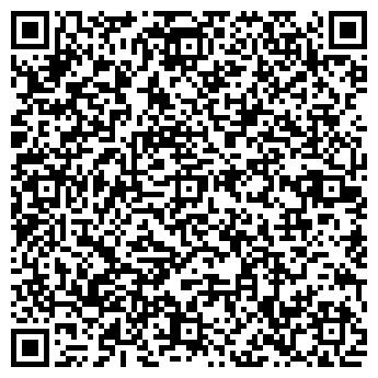 QR-код с контактной информацией организации ЧП Гладко