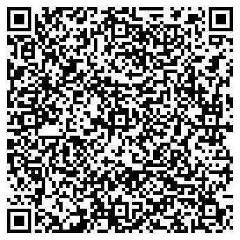 """QR-код с контактной информацией организации ЧП """"Боша плюс"""""""