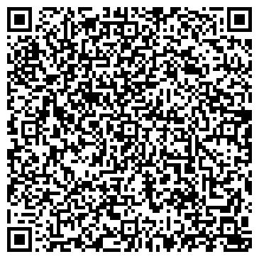 QR-код с контактной информацией организации Творческая мастерская «Тандем»