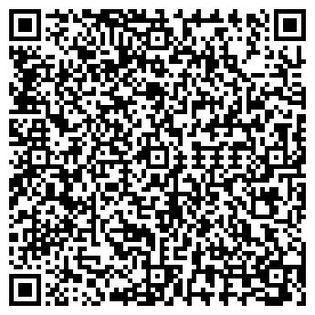 QR-код с контактной информацией организации Light&Dream